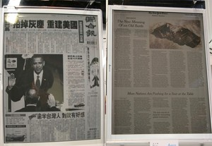 epaper-taiwan-24-inch-wow-rm-eng.jpeg