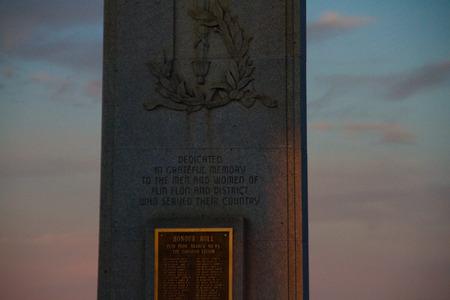 M_D4_FF_Memorial.jpg